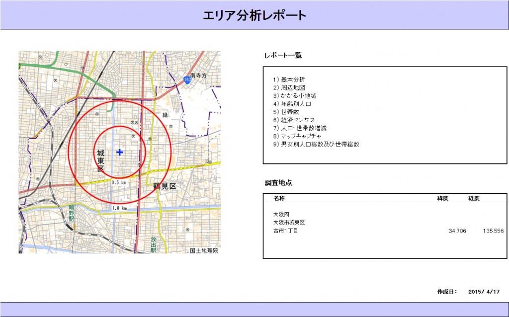 jstat map-11b