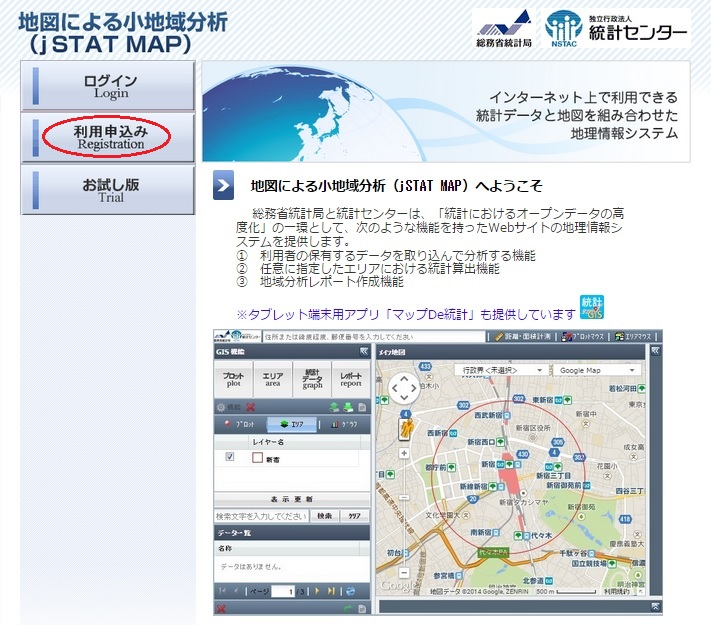jstat map-1b