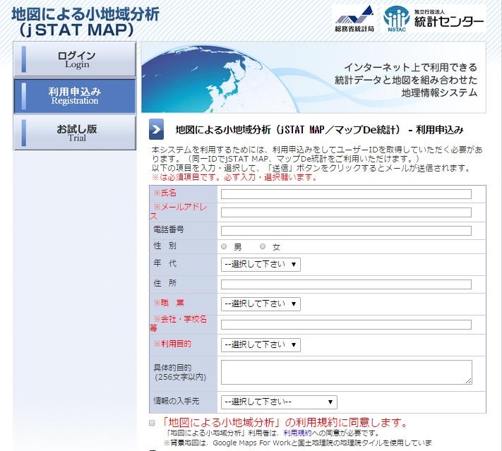 jstat map-2b