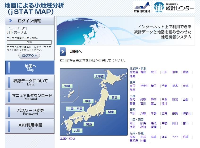 jstat map-3b