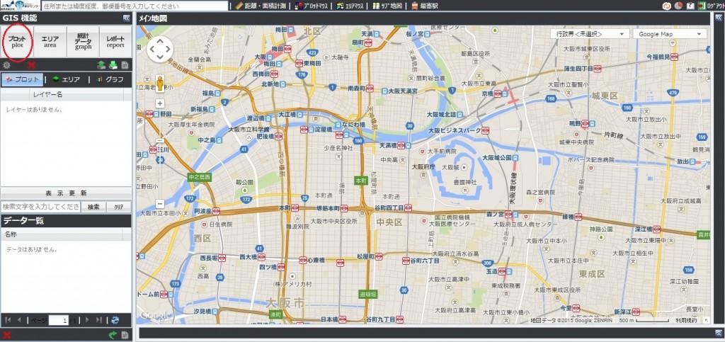 jstat map-4b