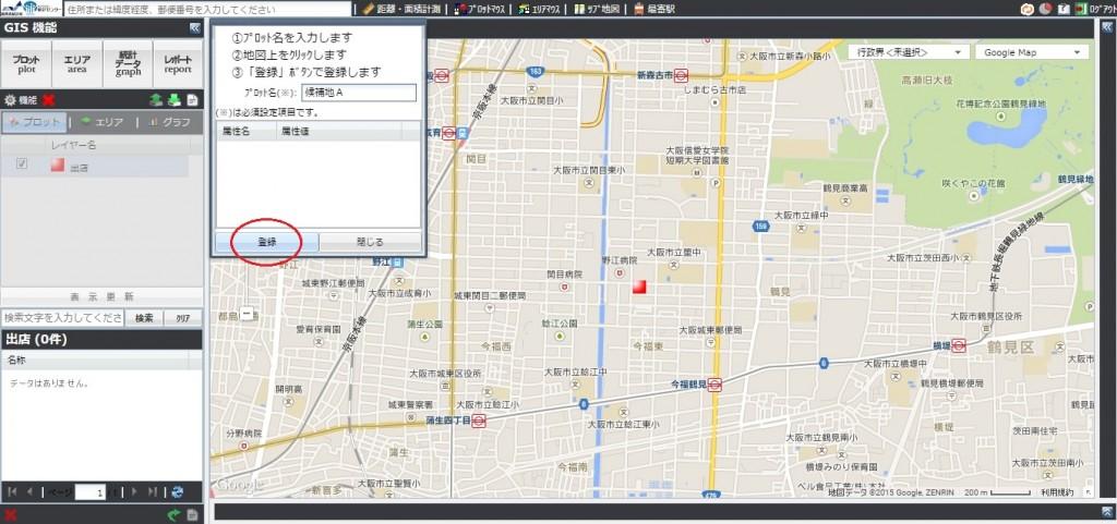 jstat map-5b-3