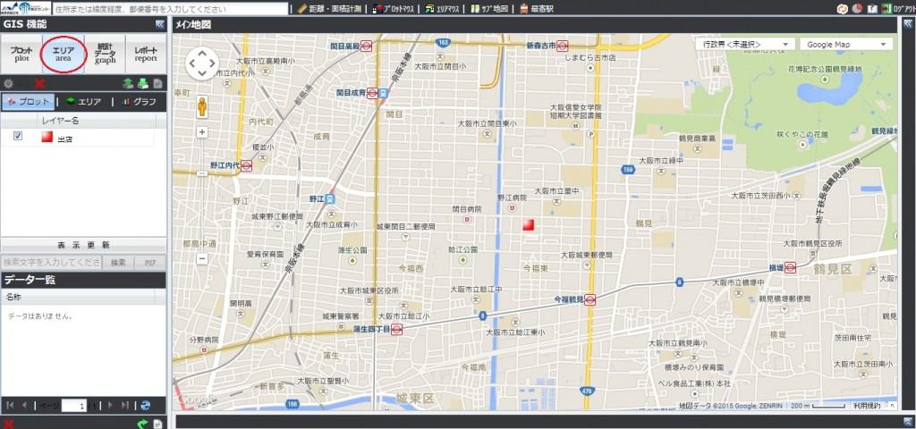 jstat map-6b-1