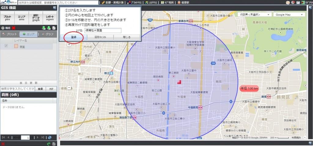 jstat map-6b-3