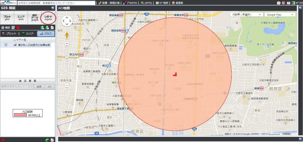 jstat map-8b-3