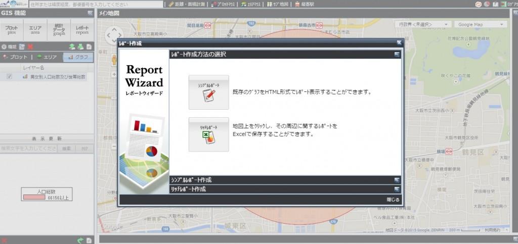 jstat map-9b