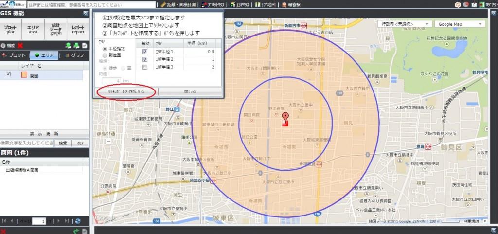 jstat map-9b-5